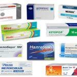 Характеристика противовоспалительных нестероидных препаратов для лечения остеохондроза