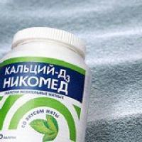 Лечение остеопороза препаратами кальция