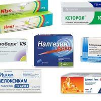 Обезболивающие средства при ишиасе