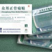 Применение китайских пластырей от остеохондроза
