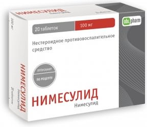 Нестероидный препарат в форме таблеток