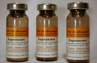 Применение Карипазима в лечении грыжи позвоночника