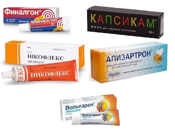 Снять приступ остеохондроза